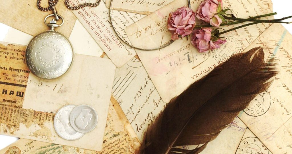 Efemeritatea şi eternitatea